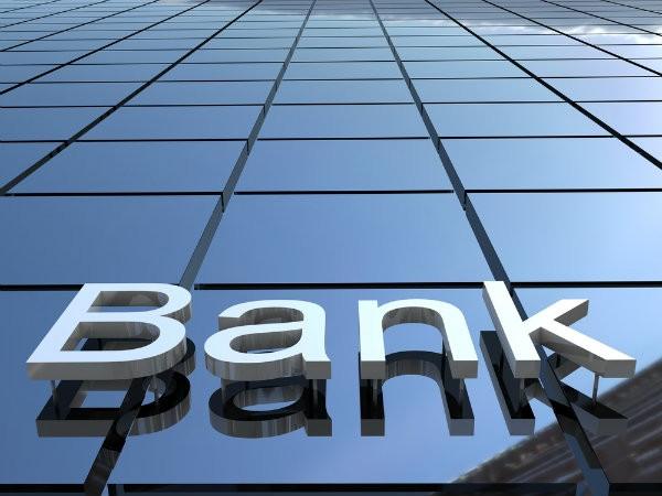 banche più grandi al mondo istituti professionali 2